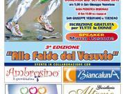 """Locandina della gara podisitca """"Alle Falde del Vesuvio 2012"""""""