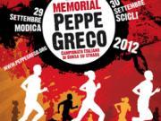 """Manifesto del """"Memorial Peppe Greco 2012"""""""